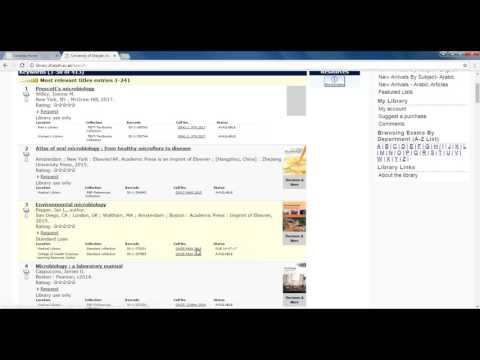 Library User Guide: Using the Online Catalog