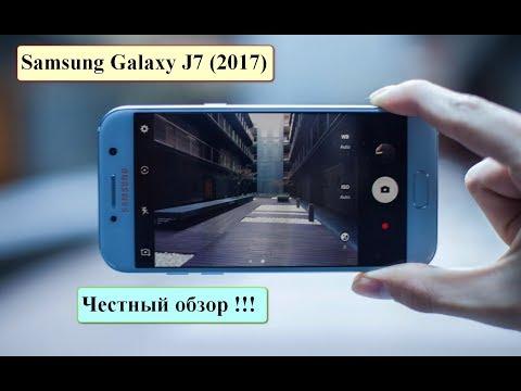 180 $ и Samsung Galaxy J7 (2017) твой. Самсунг телефон - честный обзор!