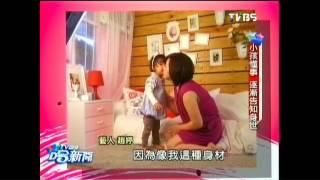 趙婷領養2歲Crystal 長相相似如親母女