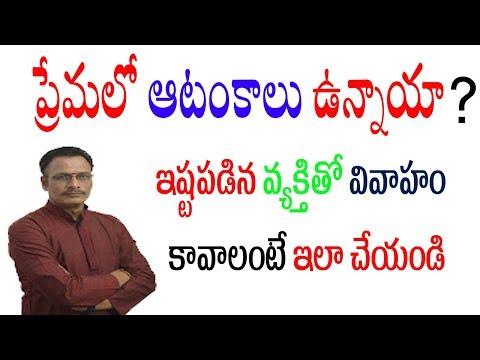 free astrology in telugu match making