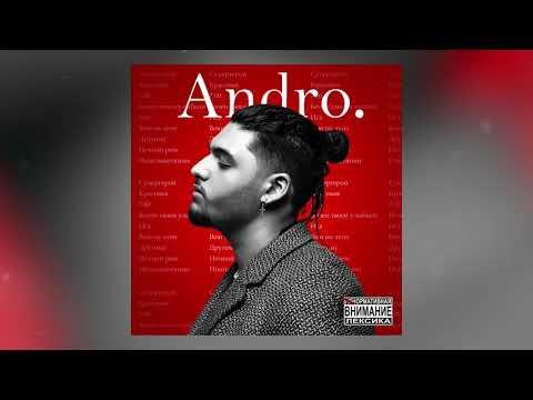 Andro - 7:00