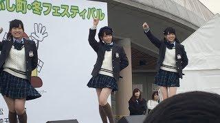 AKB48 Team8 初の松伏イベント [会場] まつぶし緑の丘公園.