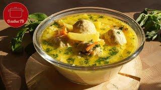Необыкновенное блюдо! Ешь и хочется еще! Сливочный Суп с Куриными Шариками