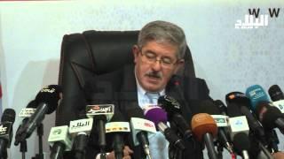"""أحمد أويحيى يتحدث عن """" داعش """" EL BILED TV"""