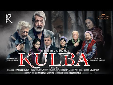 Kulba (o'zbek film) | Кулба (узбекфильм) #UydaQoling