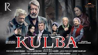 Kulba (o'zbek film) | Кулба (узбекфильм)