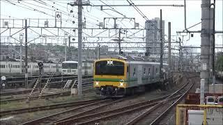 2021年4月14日 JR東日本新型牽引車 E493系 尾久車両センター入換 JR East New traction car  E493 at Oku depot