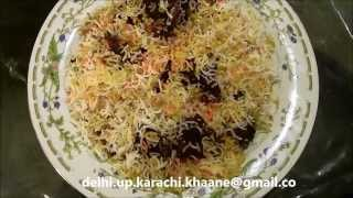 Mughlai Zafrani Biryani || 100% Authentic Recipe || Shaadion/ Dawatoon Wali