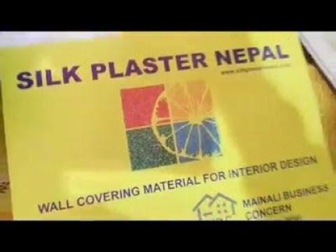 SILK PLASTER Company at the NEPAL CHAMBER EXPO 2017 / Kathmandu, Nepal