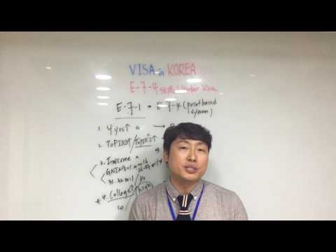 E 7 4visa Explanation  Introduction Movie for E 9 visa Holders 170721