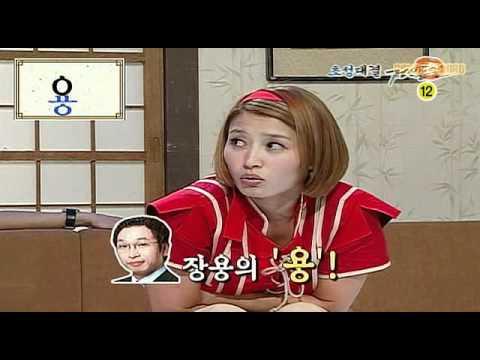 [GameShow Cut]  Hwang Bo gets mad at Andy