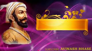 Majhya rajyach naav gaajtay marathi karoke song
