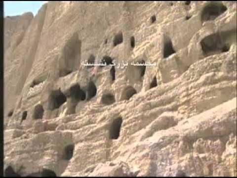 The City of Bamyan - 'Bamyan Baam Donya'