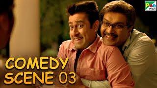 Gujjubhai Most Wanted | Best Comedy Scene 03 | Siddharth Randeria & Jimit Trivedi