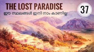 Lost Paradise | Never seen Places | Disappeared Islands | Julius Manuel | Hisstories