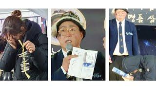 기장멸치~고객과의 약속~제주도여행권/영광굴비 첫 추첨 …
