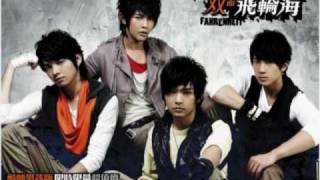 飛輪海 - 誤會 新歌 Fahrenheit- Wu Hui / Misunderstanding