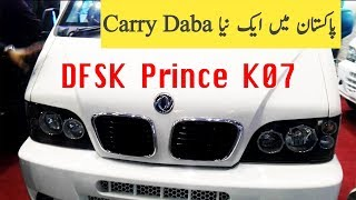 DFSK Prince K07 in Pakistan !!!!!!!!!!!!!!