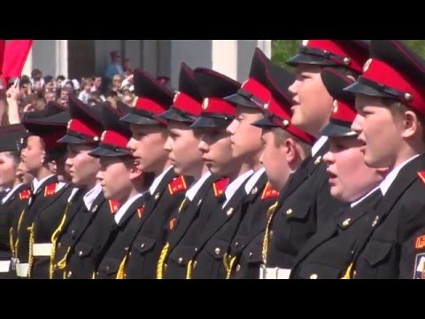 Парад кадетского движения Москвы «Не прервется связь поколений!» на Поклонной горе 6 мая 2016 года
