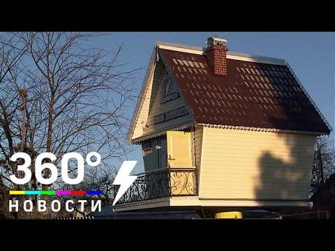 В Зарайском районе электрик удивил родственников и соседей