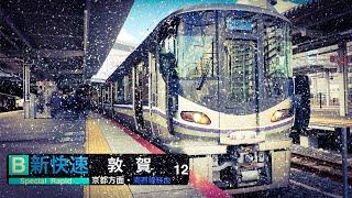 225系」に関する動画 - 鉄道コム