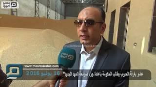مصر العربية | عضو بغرفة الحبوب يطالب الحكومة باعادة جرد صومعة العهد الجديد