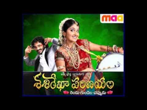 Maa TV serial song