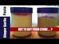 Ginger Garlic Paste | How to make Ginger Garlic Paste