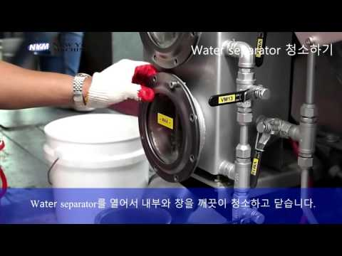 UNISEC Dry cleaning machine - How to clean Water separator (MS-402N)