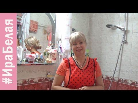 МОЕМ ПЛИТКУ В ВАННОЙ ДО ЗЕРКАЛЬНОГО БЛЕСКА ЗА 10 МИНУТ | Irina Belaja