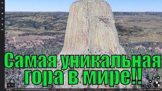 Самая загадочная гора на земле !!!! Вы будете шокированы !! Гора Дьявола/Devils tower/Башня дьявола!
