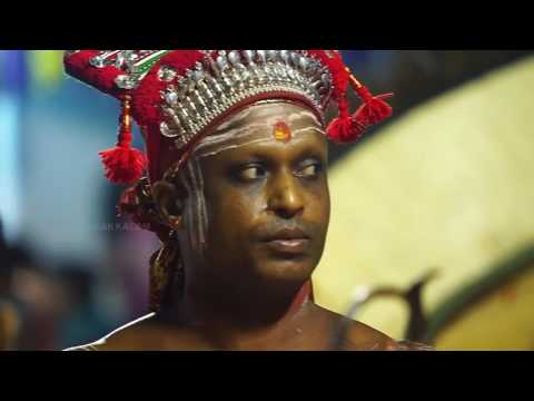 Vadakkan Kowal Bhagavathy Kavu Theyyam Perumkaliyattam11