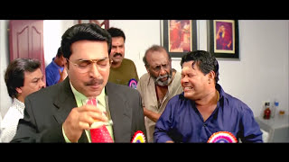 Mammootty Malayalam Movie | Super Hit Malayalam Movie | Full HD Movie | Malayalam Online Movie