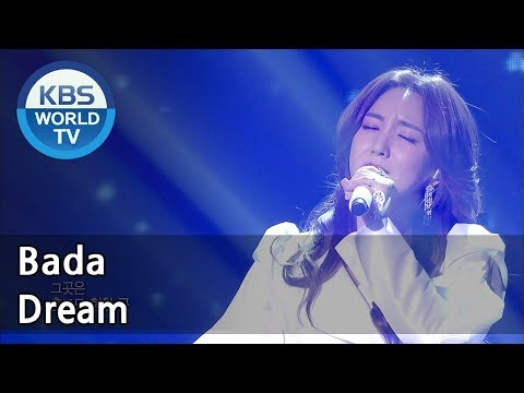 Bada - Dream | 바다 - 꿈  [Immortal Songs 2 ENG/2018.05.12]