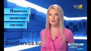 видео Системы обменных курсов