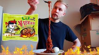 Samyang Spicy Black Bean Roast…