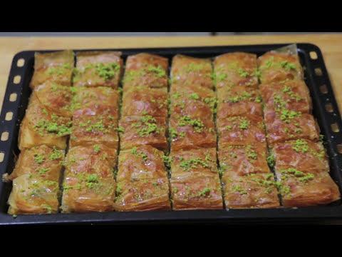Турецкая Пахлава (Баклава). Турецкие сладости