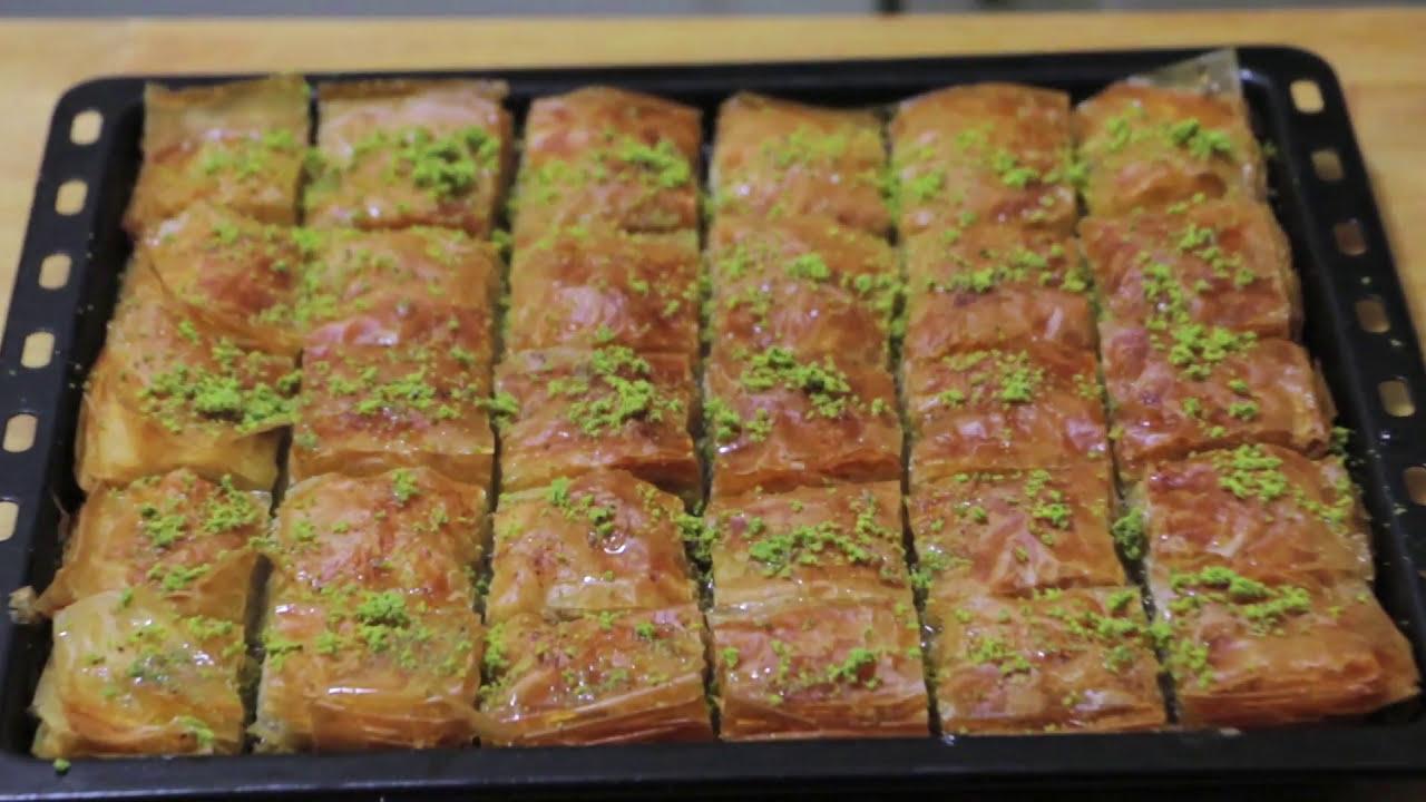рецепт турецкой пахлавы с фисташками видео