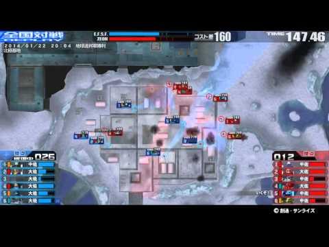 戦場の絆 14/01/22 20:04 北極基地...