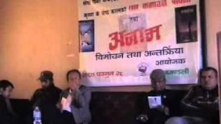 Dhan kamaune sapana by Krishna k Shrestha