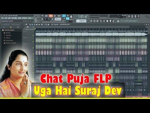 Chatt Puja Free FLP Download | Uga Hai Suraj Dev Bhojpuri Chhath Dj Remix Song | Dj Abhishek Raj