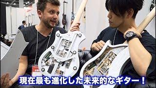 歴史上、最も正当に進化したギター!?Relish guitarでタメシビキセッション!&若きレリッシュ創立者シルヴァン氏にインタビュー!