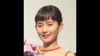 中村ゆり「YURIMARI」時代の写真をアップ 女 優 の 中 村 ゆ り...