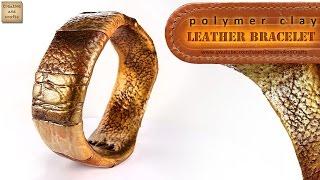 Полимерная глина - КОЖАНЫЙ браслет (Polymer clay leather bracelet) / Светлана Няшина