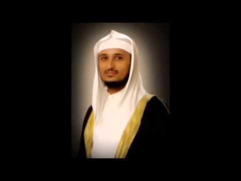 Download Lagu Al Kahf   Fares Abbad فارس عباد سورة الكهف