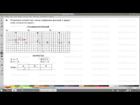 подготовка к ОГЭ ГИА 2015 по математике задание №5 - 5.4 - тесты с решениями eduvdom.com #5