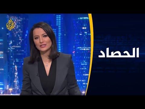 الحصاد - سوريا.. النظام يواصل قصف المدنيين وواشنطن تبقي 600 جندي  - نشر قبل 2 ساعة