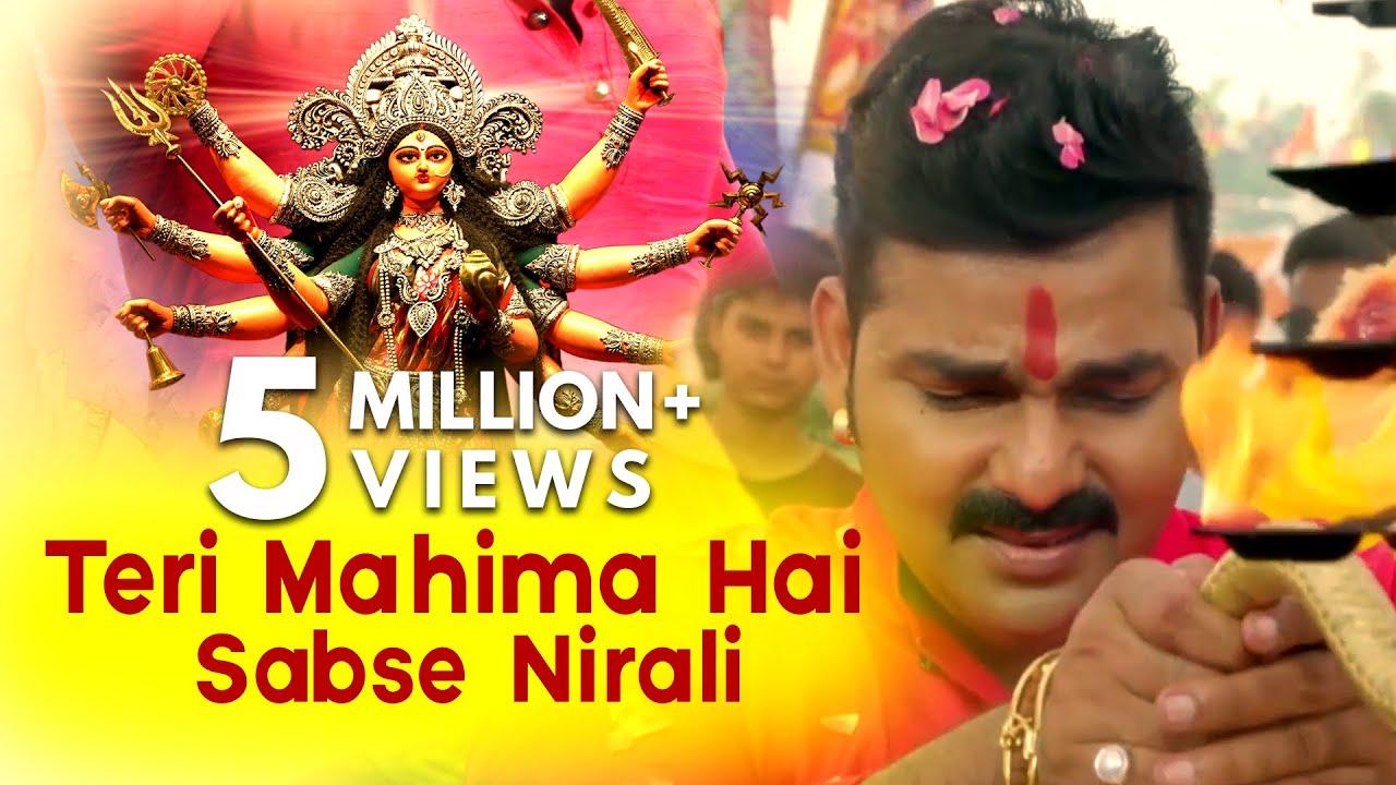 Photos of the song hd videos bhojpuri bhakti