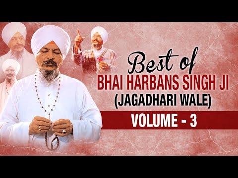 Best Of Bhai Harbans Singh Ji (Jaagadhari Wale) - Vol. 3 | Shabad Gurbani | Jukebox