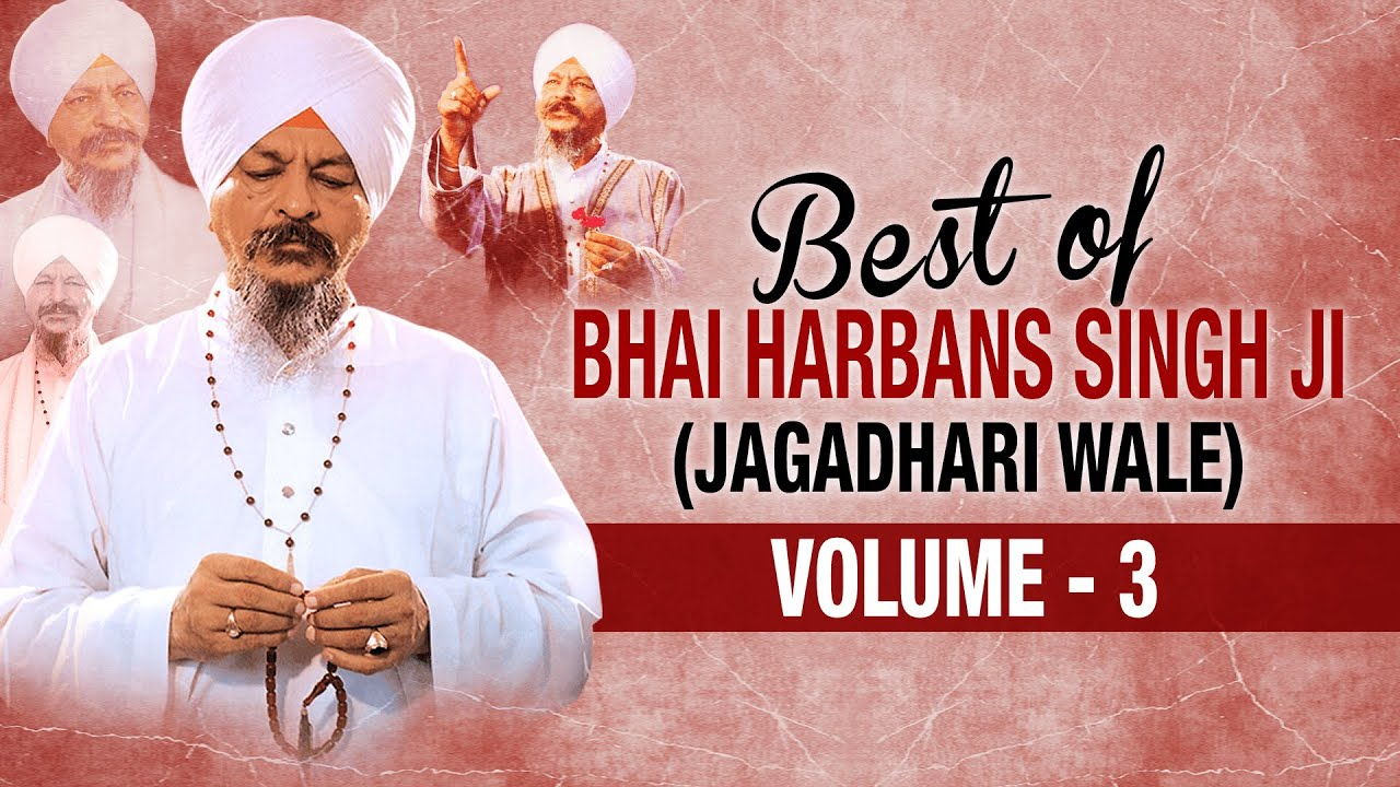 Best Of Bhai Harbans Singh Ji (Jaagadhari Wale) - Vol. 3 | Shabad Gurbani | Jukebox